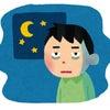 【うつ経験者が解説】「寝ようとしても眠れない」が解消される、たった1つのコツの画像