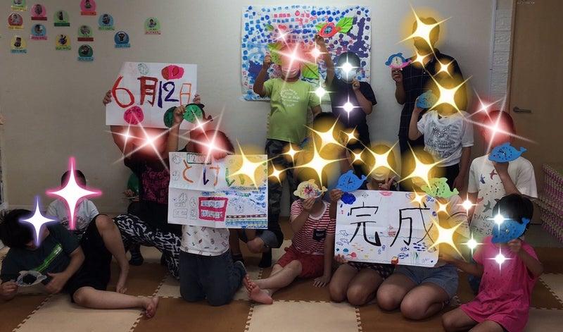 o1080063614961195346 - ♪6月12日(土)♪toiro戸塚