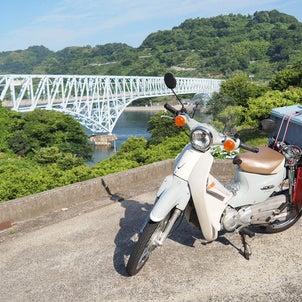 とびしま海道~しまなみ海道 橋とフェリーで瀬戸内海横断ツーリングの画像