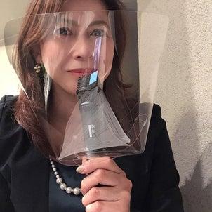 ブログ再始動!!【奮闘!】マスクをしながらの司会の画像