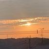 夏至翌日の夕焼け きれいやなの画像