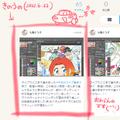 七篠ぐう子のブログ