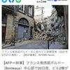 16世紀の建物がいきなり崩壊!の画像