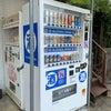 酒自販機 神戸市北区の旅の画像