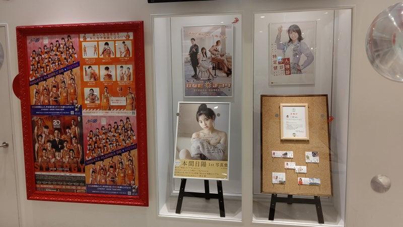 もふちゃん卒業後のNGT48劇場へ!!   NGT48応援します