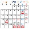 【お買い物はおトクな】7月の<ポイントアップ>デーのお知らせ!の画像