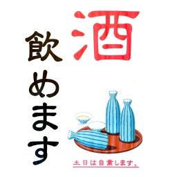 画像 感染リバウンド防止対策7/12〜 の記事より 2つ目