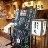 天ぷら定食ま~きので揚げ立て天ぷら♪の画像