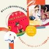 おひるねアート&ベビーリトミック&産後ヨガ♡【夏のspecialイベント】の画像