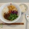 《menjoy》担担麺専門店 DAN DAN NOODLES. ENISHI -兵庫 岩屋-の画像