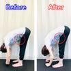前屈の硬い人が腰痛になりやすい理由