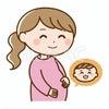 「今妊娠6ヶ月目です!」の画像