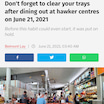 シンガポールの新しい罰金制度をお忘れなく!