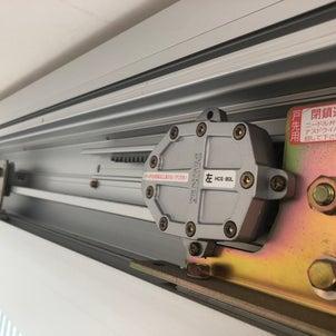 コロナ禍 引戸クローザーを自動ドアへの画像