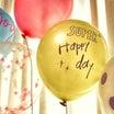◆今日の嵐曲#059◆「Party Starters」
