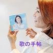 8月号は氷川きよしさんの大特集です!