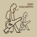 『人生 雨奇晴好 Since 2019』坂本英三 (EIZO Sakamoto) Official blog