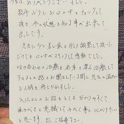 画像 うれしいお葉書頂きました(^^) の記事より