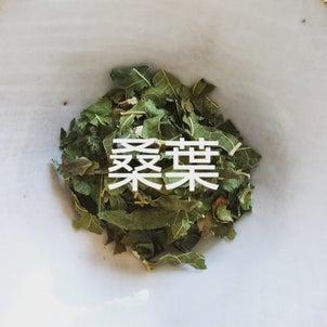 たゆたう漢方茶【茶材紹介】の画像