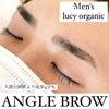【男性の清潔感のポイントは?】眉とお肌ケアの画像