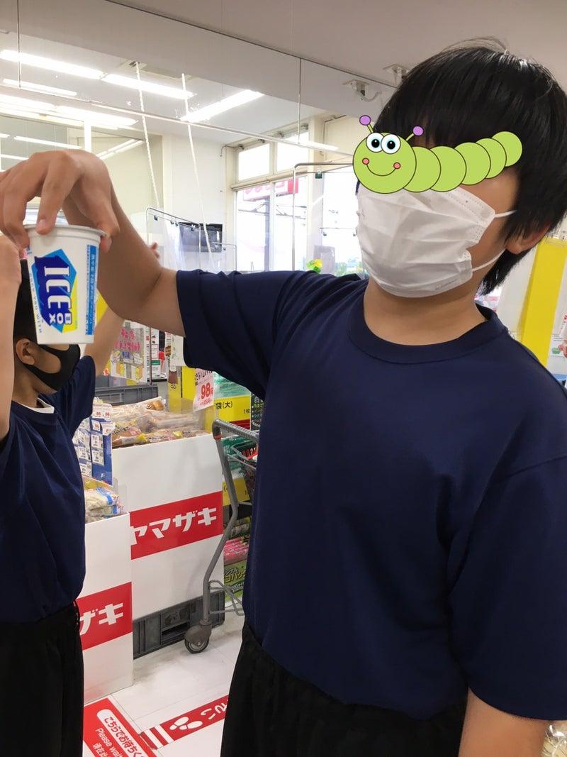 o1080144014962835114 - ♪6月22日(火)♪toiro戸塚