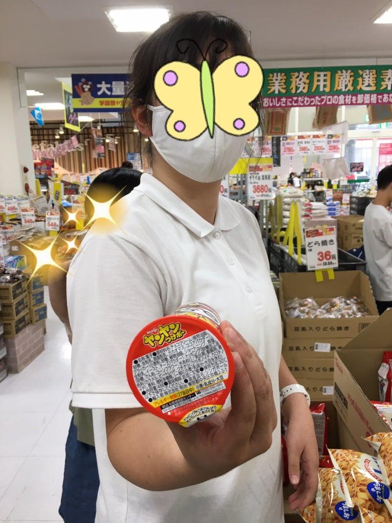 o1080144014962835071 - ♪6月22日(火)♪toiro戸塚
