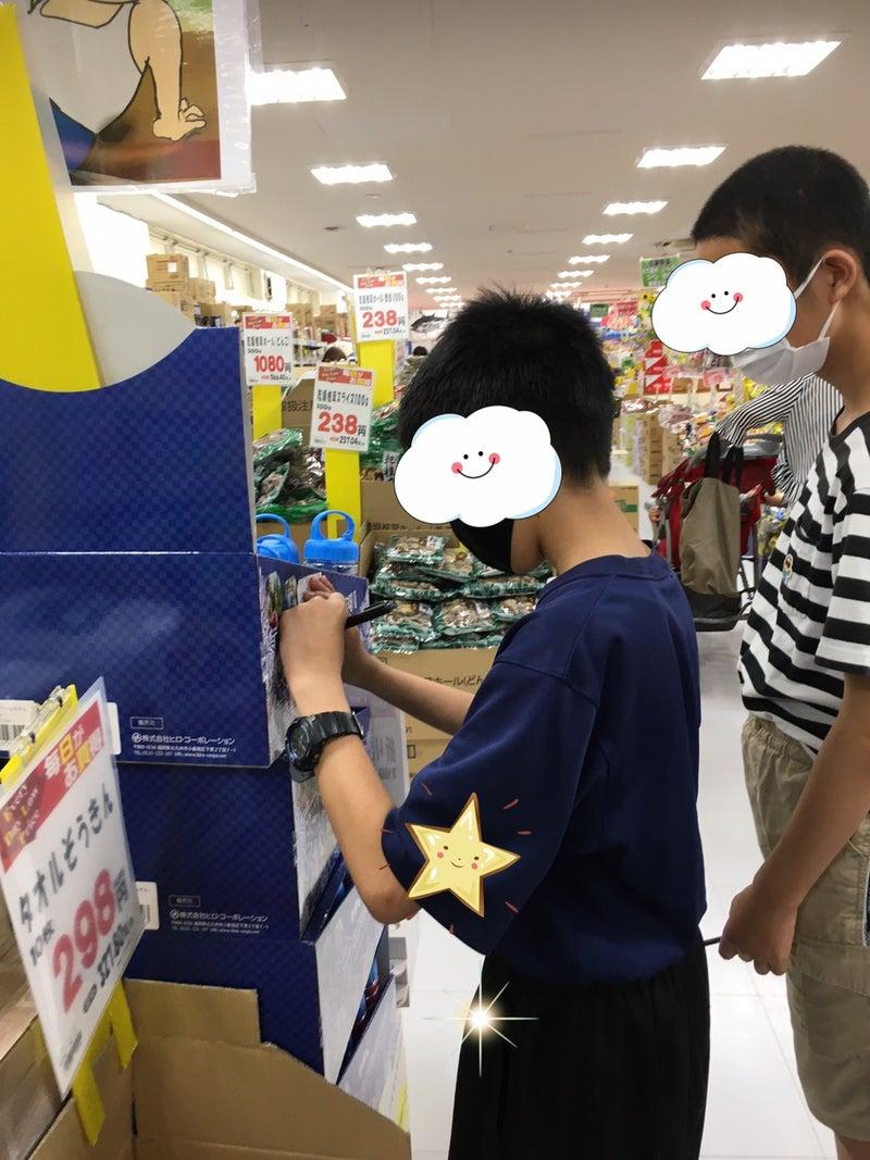 o1080144014962834996 - ♪6月22日(火)♪toiro戸塚