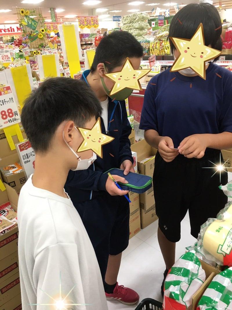 o1080144014962835013 - ♪6月22日(火)♪toiro戸塚