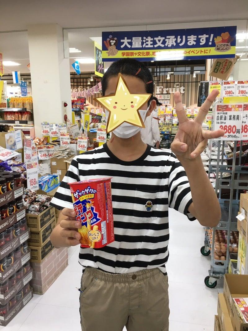 o1080144014962835101 - ♪6月22日(火)♪toiro戸塚