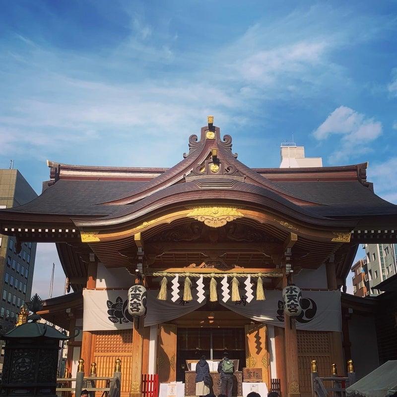 神社 アメノミナカヌシ