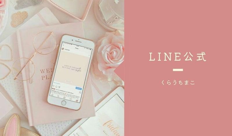 LINE 公式 ゼロイチ SNS バナー ボタン