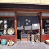 民藝店がオープンしました!の画像