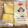 ブルターニュ産発酵バターしみ旨フレンチトースト(ファミリーマート)の画像