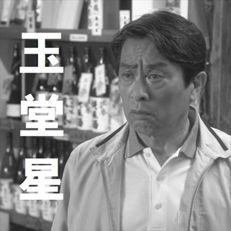 自宅 金田明夫 マツダ アテンザワゴン