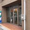 浦安駅近くのヘッドスパ・花鳥風月の画像
