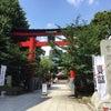東京深川の富岡八幡宮さんへ御礼参りの画像