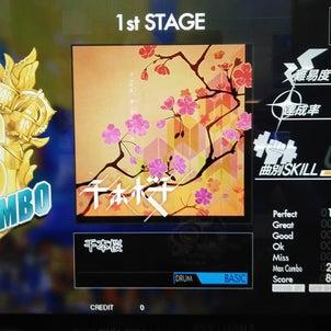 「千本桜」でフルコンボ達成♪の画像