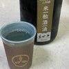 美丈夫「米一粒 酒一滴」純米大吟醸(山田錦)【濵川商店】の画像