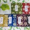 新茶のみくらべセット【土佐茶女子会】の画像