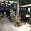 箱根の銭洗弁財天の画像