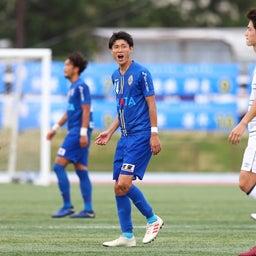 画像 ブリオベッカ浦安⚽️関東サッカーリーグ後期第9節 の記事より 2つ目