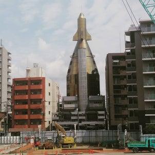 大宮のロケットビルの画像