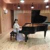You Tubeからの発信♪ 西所沢音楽(ピアノ・バイオリン)教室の画像