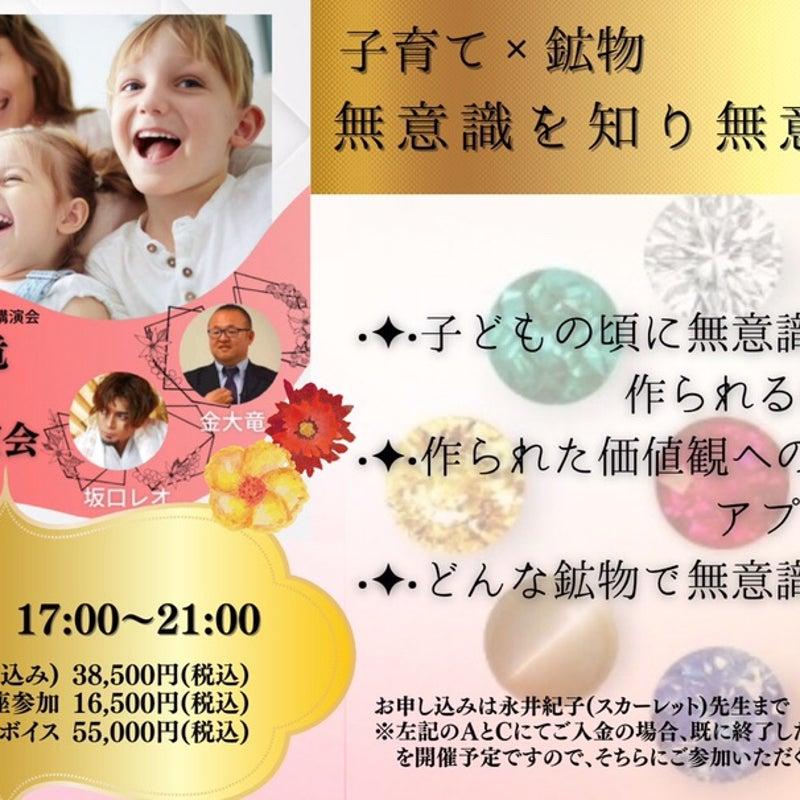 サリー 松田 MAZDA3|5ドアスポーツ・ハッチバック(ファストバック) /