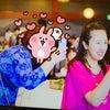 浜松市小顔矯正 ビフォーアフター「園田のパンパンむくみ顔!」の画像