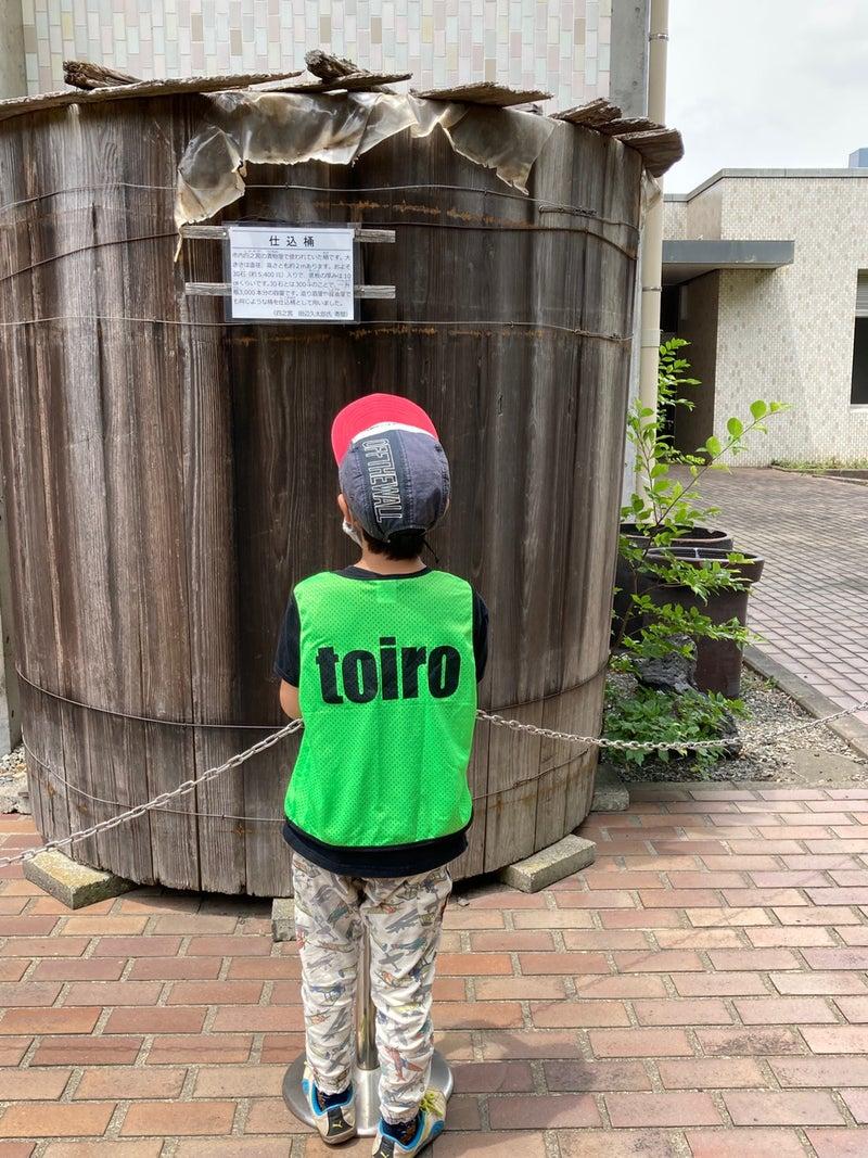 o1080144014964217651 - 6月26日 toiro平塚 《行くぞ!平塚探検隊!!》