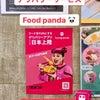 松山市よもぎ蒸し&韓国cafe Mi  Rai(美麗)明日から!foodpanda!の画像