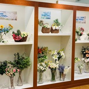 京王百貨店新宿 明後日までですの画像