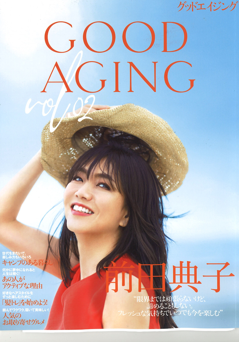 GOOD AGING