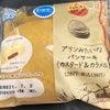 プリンみたいなパンケーキ(カスタード&カラメル)(ファミリーマート)の画像